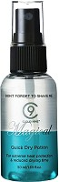 Cloud Nine Magical Quick Dry Potion 50 ml