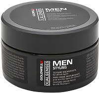 Goldwell Dualsenses Men Cream Paste 100 ml