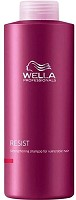 Wella Shampoing Care Resist 1000 ml