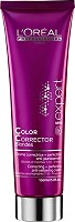 Loreal Vitamino Color A.OX CC Colour Correcting Cream Blondes 150 ml