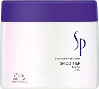 Wella SP Smoothen Masque 400 ml