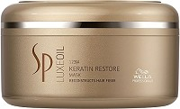 Wella SP Luxe Oil Keratin Restore Masque 150 ml