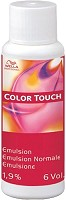Wella Emulsion Color Touch 1,9% 60 ml