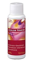 Wella Emulsion Color Touch 4% 60 ml